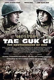 Tae Guk Gi: The Brotherhood of War เท กึก กี เลือดเนื้อเพื่อฝัน วันสิ้นสงคราม