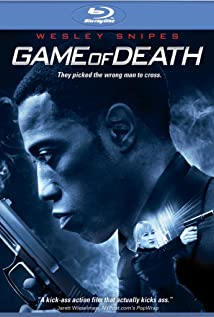 Game of Death  2010  P...