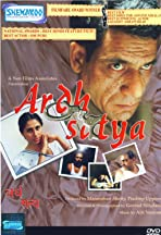 Ardh Satya