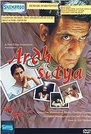 Ardh Satya Poster