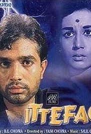 Ittefaq(1969) Poster - Movie Forum, Cast, Reviews