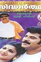 Sidhartha (1998) Poster