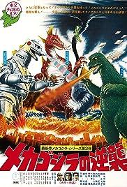 Terror of Mechagodzilla Poster