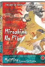 Hellfire: A Journey from Hiroshima Poster