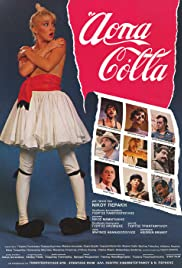 Arpa Colla Poster