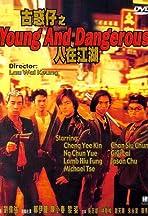 Goo waak zai: Yan joi gong woo