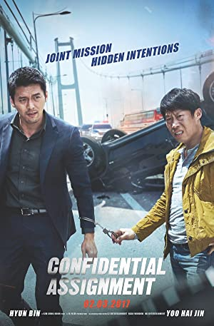 Movie Confidential Assignment (2017)