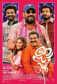 Rosapoo Malayalam(2018)
