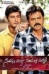 Unusual Telugu films shone in 2013 first half
