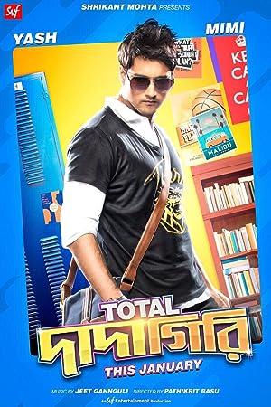 Total Dadagiri