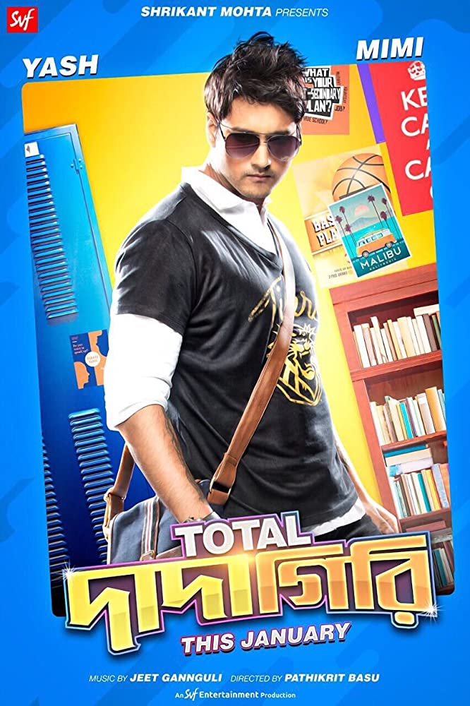 Total Dadagiri (2018) Bengali in Hindi Dubbed 720p HDRip x264 850MB
