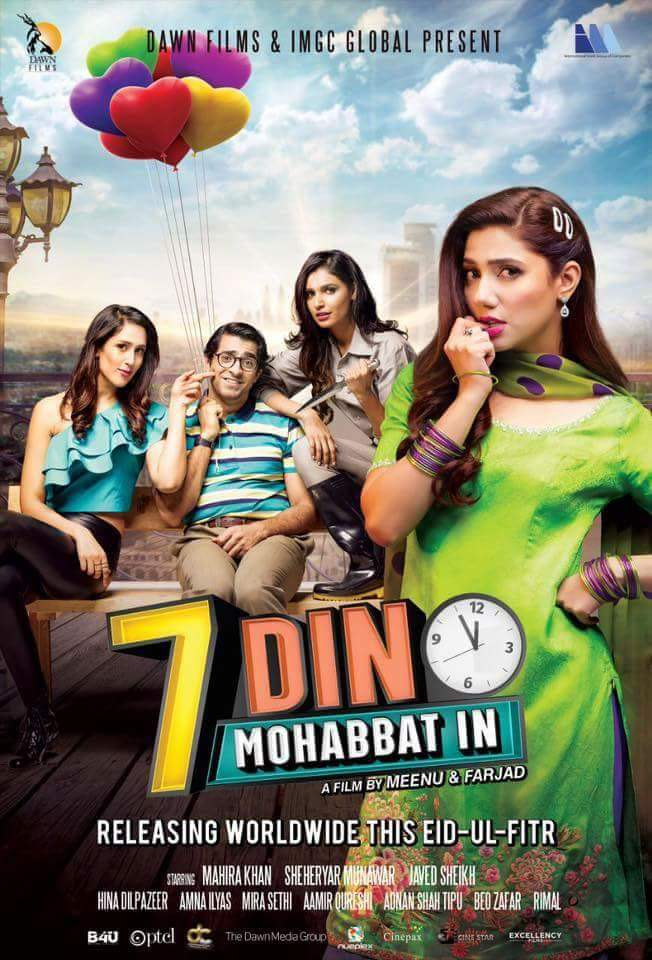7 Din Mohabbat In 2018 Urdu 350MB Pre-DVDRip 480p x264
