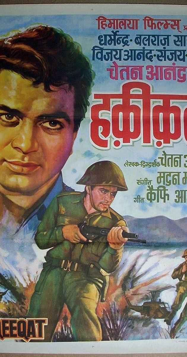 Yaariyan Hindi Movie Poster Haqeeqat (1964) - IMDb