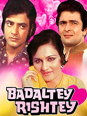 Where to stream Badaltey Rishtey