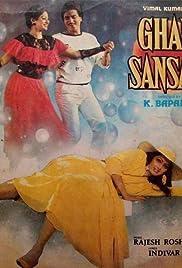 Ghar Sansar Poster