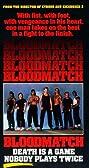 Bloodmatch (1991) Poster