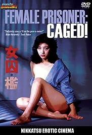 Women in prison erotic