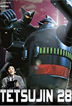 Primary image for Tetsujin 28
