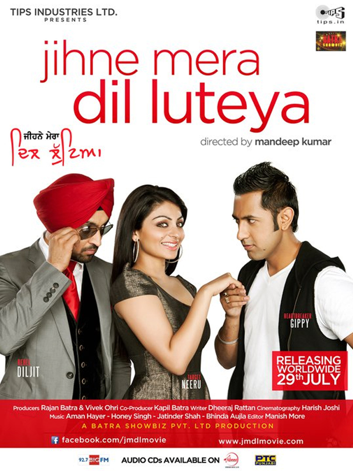 Jihne Mera Dil Luteya (2011) Punjabi Movie