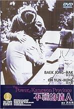 Kangwon-do ui him