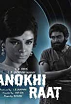 Primary image for Anokhi Raat
