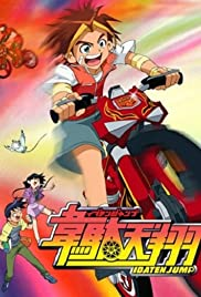 Idaten Jump Poster