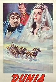 Dunja Poster