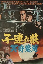 The Silk Cloud Poster