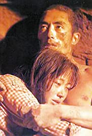 Lao jing Poster