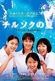 Chirusoku no natsu Poster