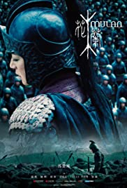 Mulan: Rise of a Warrior(2009) Poster - Movie Forum, Cast, Reviews