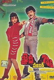 Khaidi No. 786 Poster