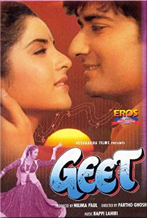 Achala Nagar (dialogue) Geet Movie