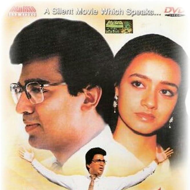 Amala Akkineni and Kamal Haasan in Pushpak (1987)