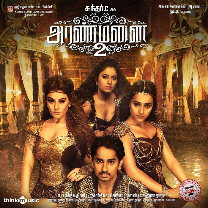telugu hd mp4 movies free download