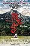 Indies, Newcomers Dominate Hong Kong Film Award Nominations