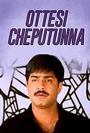 Ottesi Cheputunna
