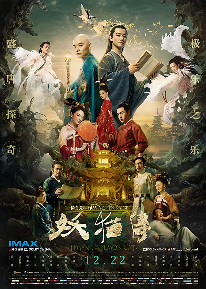 Legend of the Demon Cat (2017) Subtitle Indonesia