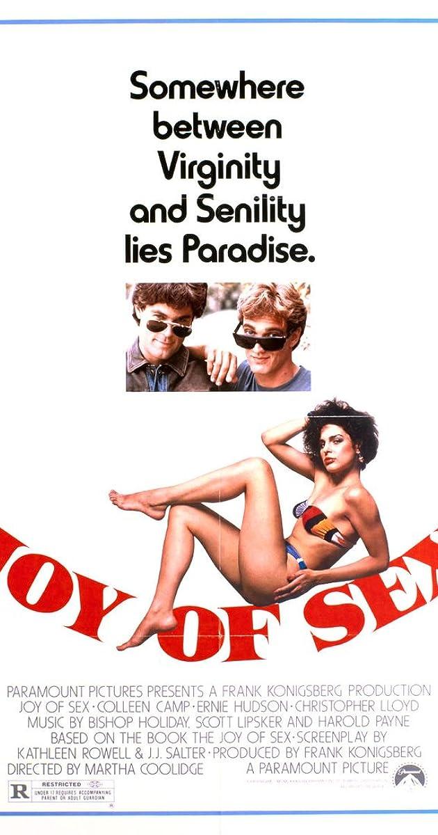 Секс 1984 год
