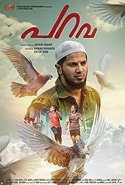 Watch Parava (2017) Malayalam ORIG DVDRip - x264 - AAC - 700MB - ESub