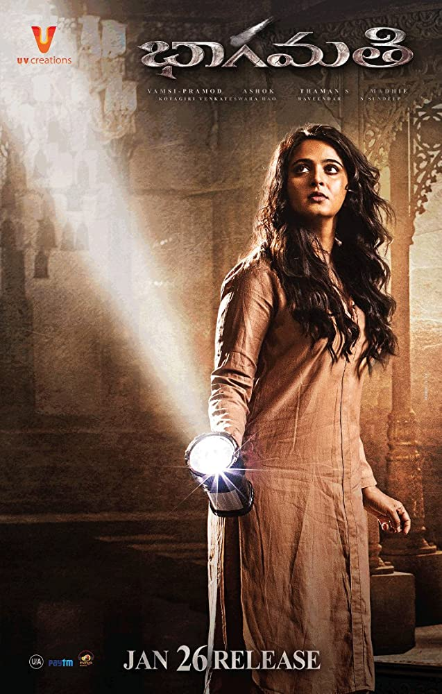 image Bhaagamathie (2018) Hindi Dubbed Full Movie Watch Online
