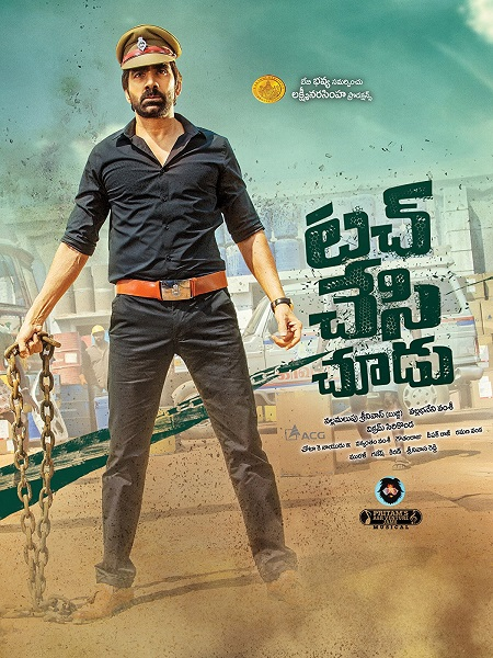 Touch Chesi Chudu (2018) Dual Audio [Hindi+Telugu] UNCUT 720p HD-Rip 1GB