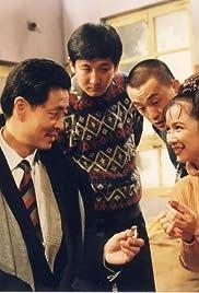 Cong tou zai lai: Xia Poster