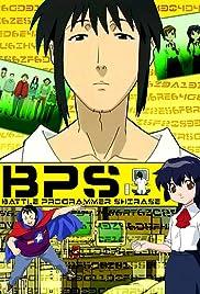 Battle Programmer Shirase Poster