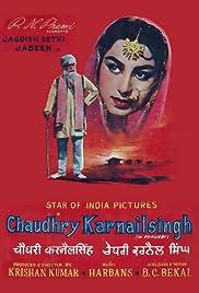 Chaudhary Karnail Singh Poster