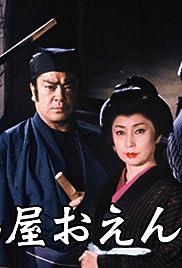 Tsukiumaya Oen jikenchô Poster