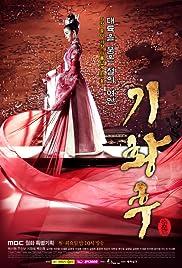 Ki Hwanghoo Poster