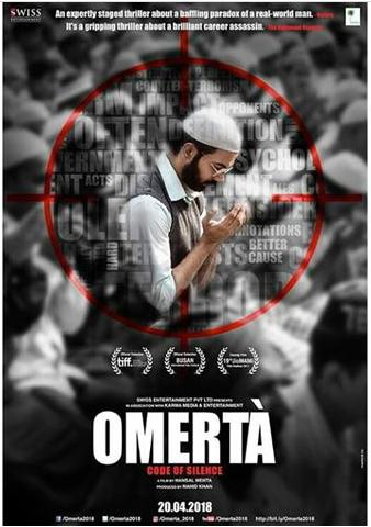 Omertà 2018 Movie Official Trailer