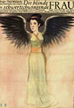 Mekura no oichi monogatari: Makkana nagaradori