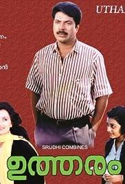 Utharam Poster